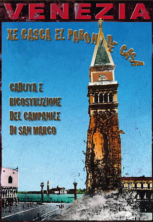 campanile_venezia_big